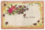 Старинная поздравительная с тиснением. Цветы. П/п 1907 г., фото №2