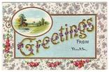 Старинная поздравительная с тиснением. Пейзаж, цветы. П/п 1910 г., фото №2