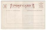 Старинная поздравительная с тиснением. Напоминание о родном доме. Чистая, 1910-е г., фото №3
