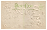 Старинная поздравительная с тиснением. Цветы. Чистая, 1900-е г., фото №3