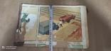 Грамоты ,и ЗИЛ 130, фото №4