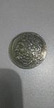 Античная монета зевс копия, фото №2