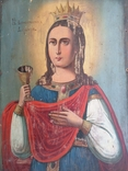 "Икона -"" Св.Великомученица Варвара"", фото №3"