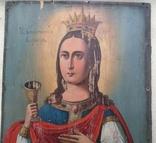 "Икона -"" Св.Великомученица Варвара"", фото №4"
