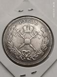Копія рубль, фото №3