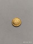 1 долар 1852 копія, фото №2