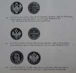 Catalogue of an Important Collection of Gold C0ins of the World . 1977 г ., фото №2