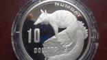 10 долларов 1995 Австралия Нумбат серебро (8.4.11)~, фото №2