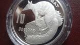 10 долларов 1995 Австралия Нумбат серебро (8.4.11)~, фото №3