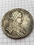 Рубль 1707 копия, фото №4