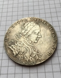 1 рубль 1710 копия, фото №4