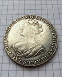 Рубль 1727 копия, фото №4