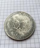 Рубль Альбертов талер 1753 копия, фото №2