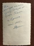 1955 Парни в костюмах Клёш Памятник Воронцову, фото №4