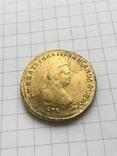 5 рублей 1783 копия, фото №3