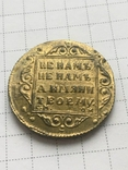 5 рублей 1800 копия, фото №3