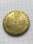 10 рублей 1762 копия, фото №2