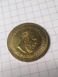 10 рублей 1893 копия, фото №3