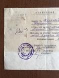 Одесса Извещение Шатайло Моисей Соломонович погиб в декабре 1942 года, фото №4