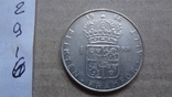 1 крона 1966 Швеция серебро (9.1.6), фото №4