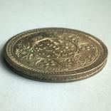 Британская Индия 1 рупия 1945 г., фото №8