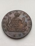 Копія 5 копійок 1764, фото №3