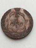 Копія 10 копійок 1809, фото №3
