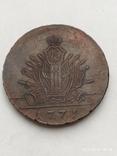 Копія 5 копійок 1771, фото №3
