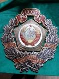 Барельеф 50лет ссср копия, фото №2