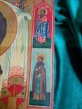 Икона Спас, фото №3