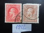 Британские колонии. Ямайка. 1912 г. гаш, фото №2