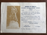 1965 Одесса Морской торговый порт Начальник Томас, фото №2