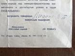 1965 Одесса Морской торговый порт Начальник Томас, фото №4