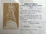1965 Одесса Морской торговый порт Начальник Томас, фото №6