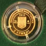 2 гривны 2012, Мальва, фото №4