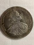 Медаль За Полтавскую баталию, 27 июня 1709 г. v3 копия, фото №3