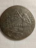 Медаль Земледельческо-Промышленная выставка в Люблине 1901 год v6 копия, фото №2