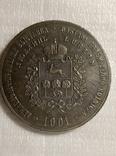 Медаль Земледельческо-Промышленная выставка в Люблине 1901 год v6 копия, фото №3