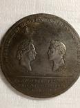 Медаль 1810 года. В память 100-летия присоединения Риги к России v7 копия, фото №3