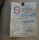 Шлем ВДВ,летний.1966 год.Размер 52., фото №8