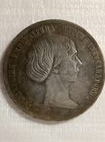 Медаль Достойнейшим из окончивших курс в женских гимназиях Мария Александровна v8 копия, фото №3