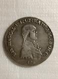 1 рубль 1796 года СПБ v11 копия, фото №3