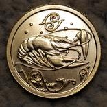 25 рублей 2005 г.Рак., фото №3