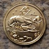 25 рублей 2005 г.Рак., фото №2