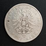 5 марок 1874 р. Баварія, фото №5