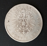 5 марок 1874 р. Баварія, фото №6