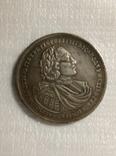 Медаль за сражение при Гренгаме (1720) v22 копия, фото №3