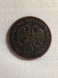 5 рублей 1918 год разменный знак v29копия, фото №3