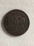 1 рубль 1918 год разменный знак v31копия, фото №3