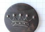 Большая Пуговица с Короной, фото №4